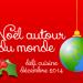 Noël autour du monde, le thème de décembre du site recettes de cuisine !